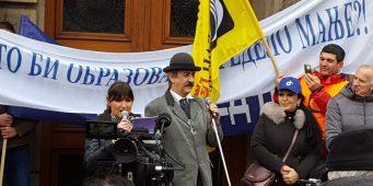 Просветни радници не верују Влади Републике Србије